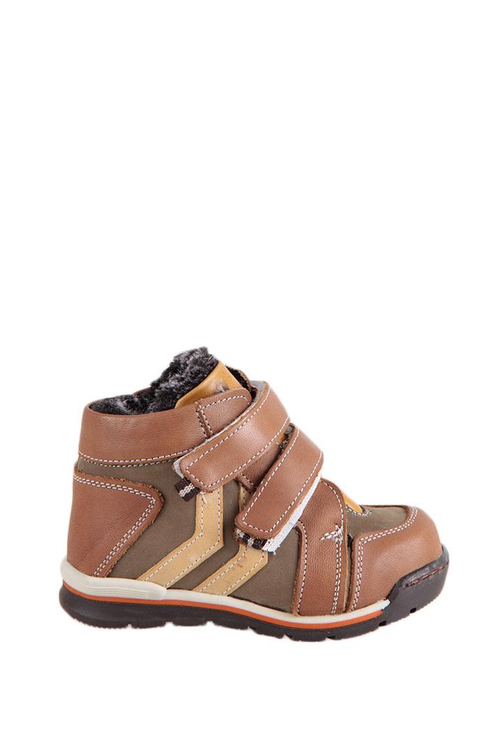 Pafi Deri Ayakkabı-9241